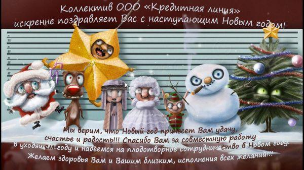pozdr_2013-4